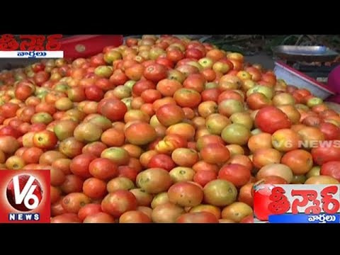 Telangana Vegetable Merchants Import Vegetables From Other States | Teenmaar News