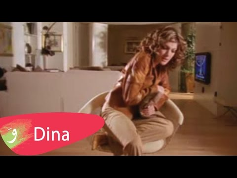 حايك - Music video by Dina Hayek performing Sehr El Gharam (Official Clip) Download