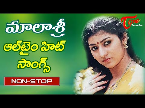 Malashri Birthday Special | All Time Hit Telugu Movie Video Songs Jukebox | Old Telugu Songs