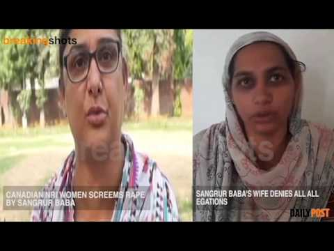 Watch Video: NRI woman cries foul after alleged rape by Baba