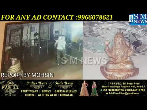 CCS Shamshabad team have made strenuous efforts and arrested (06) Inter-State habitual Temple offend