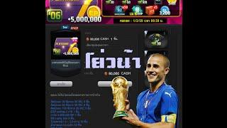[FIFA ONLINE 3]แพคPlatinumประจำเดือนกุมภาพันธ์!!, fifa online 3, fo3, video fifa online 3