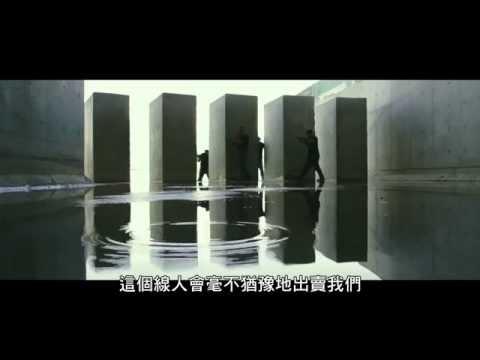 【黑帽駭客】首支中文預告