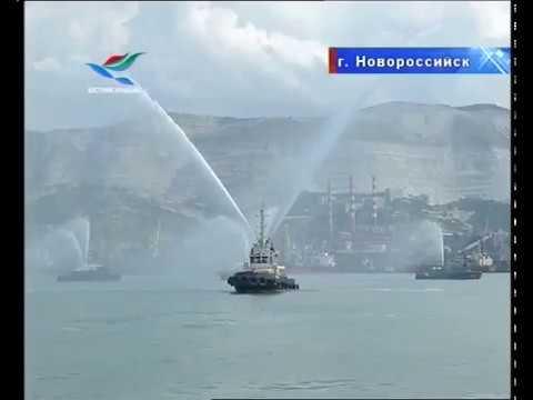 Делегация Надымского района в эти выходные посетила город-герой Новороссийск