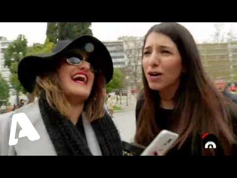 Ελληνοφρένεια τιβί 24-01-2017