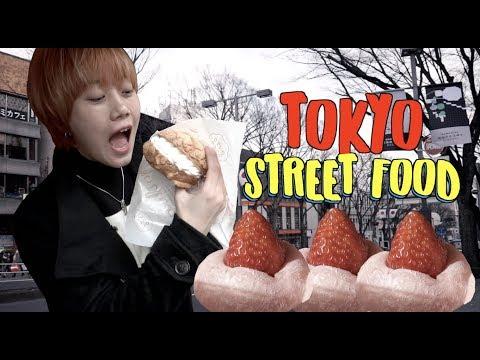 TOKYO STREET FOOD #03