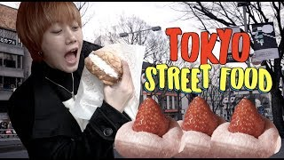 Download Video TOKYO STREET FOOD #03 MP3 3GP MP4