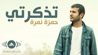 Video Hamza Namira - Tazkarti | حمزة نمرة - تذكرتي | Official Lyric Video MP3, 3GP, MP4, WEBM, AVI, FLV Februari 2018