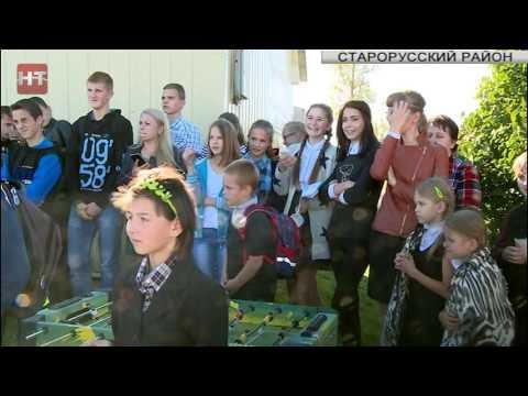 В деревне Буреги Старорусского района прошла церемония открытия точки доступа к сети Интернет