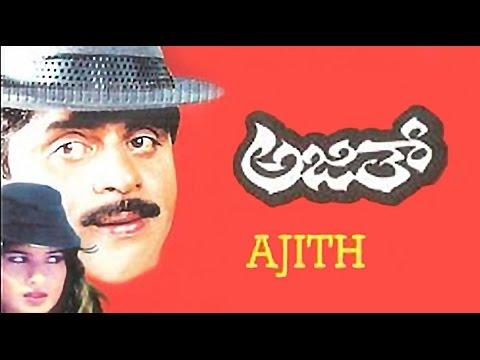 Video Full Kannada Movie | Ajith – ಅಜಿತ್ | Ambarish, Jayamala, Tiger Prabhakar. download in MP3, 3GP, MP4, WEBM, AVI, FLV January 2017