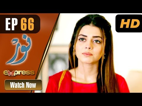 Pakistani Drama   Noor - Episode 66   Express Entertainment Dramas   Asma, Agha Talal, Adnan Jilani