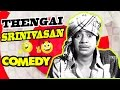 Thengai Srinivasan Comedy  Kasethan Kadavulada Movie  Part 2  Muthuraman  Lakshmi  Manorama waptubes