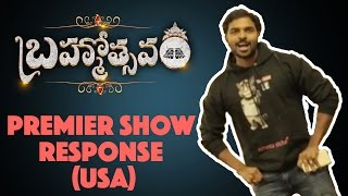 Video Brahmotsavam Premier Show Response USA MP3, 3GP, MP4, WEBM, AVI, FLV April 2018