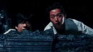 Hiruko (1991) - Japanese Trailer