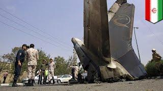 イランで旅客機墜落し死者多数(ニュース)