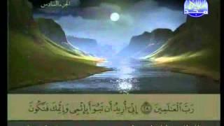 HD المصحف المرتل 06 للشيخ عبد الباسط عبد الصمد رحمه الله