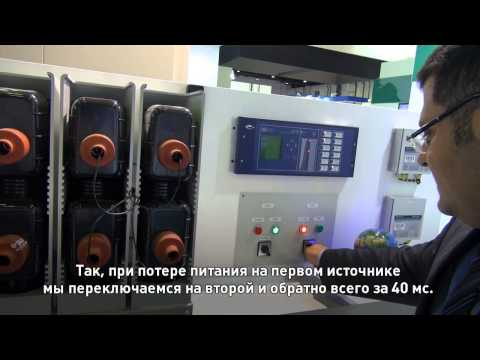 Участие в «Middle East Electricity 2013»