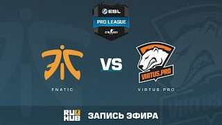 fnatic vs. Virtus.pro - ESL Pro League S5 - de_train [ceh9, yxo]