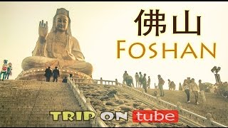 Foshan China  city photos gallery : Trip on tube : China trip (中国) Episode 16 - Foshan (佛山) [HD]