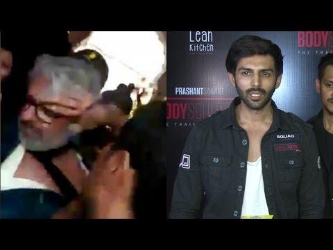 Kartik Aaryan's Reaction On Misbehave With Sanjay Leela Bhansali On The Sets Of Padmavati