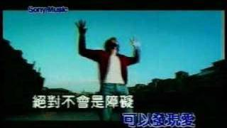 General Foreign Musics - Wang lee hom