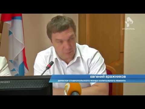 РЕН ТВ Ставрополь. Капремонт в действии.