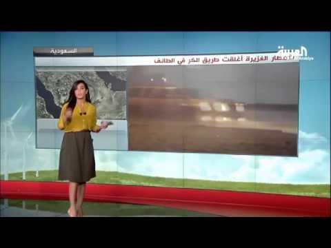 أمطار على الرياض لم تشهدها منذ 40 عاما