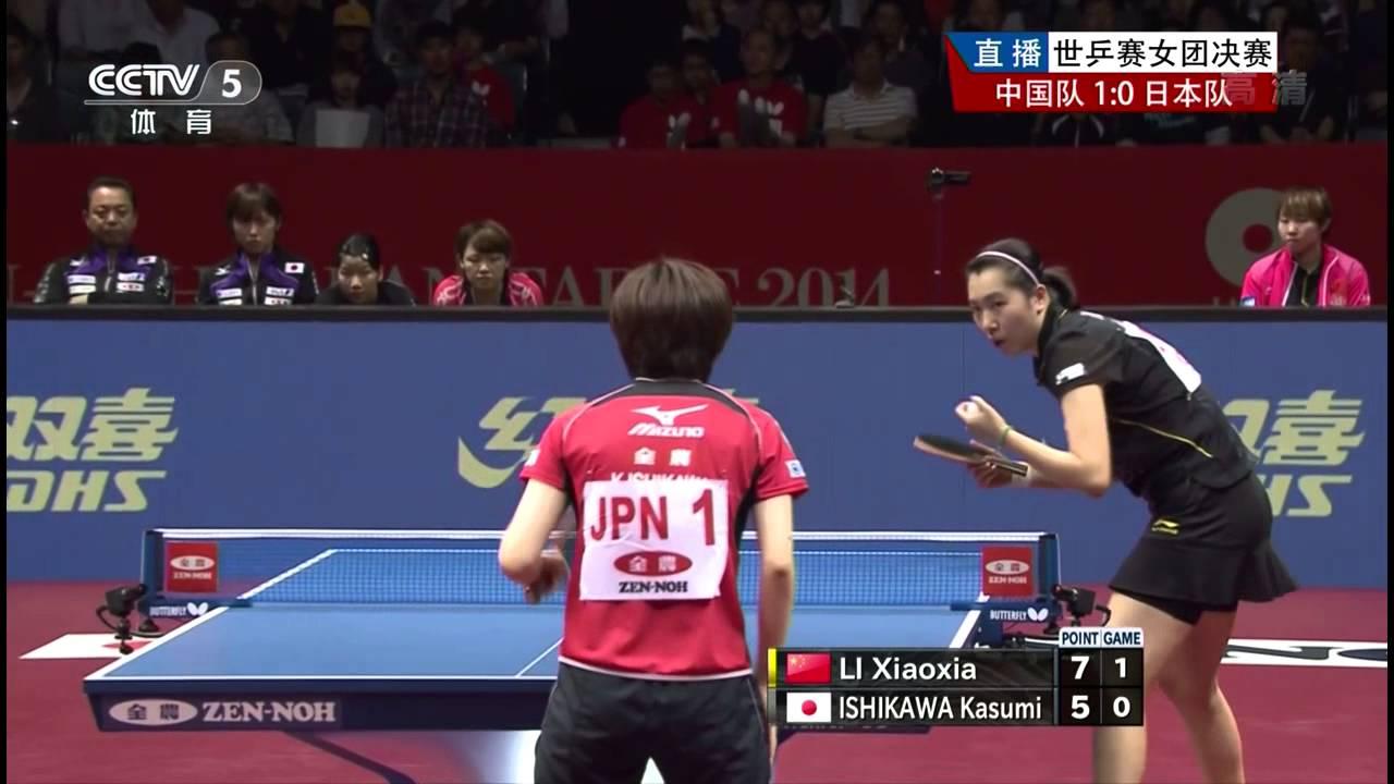 2014 WTTTC (WT-Final/CHN-JPN/m2) LI Xiaoxia – ISHIKAWA Kasumi [HD] [Full Match/Chinese]