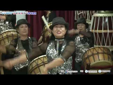 당나귀 청춘음악회 공연영상