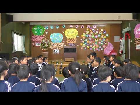 姫路若葉保育園「はじめの一歩」
