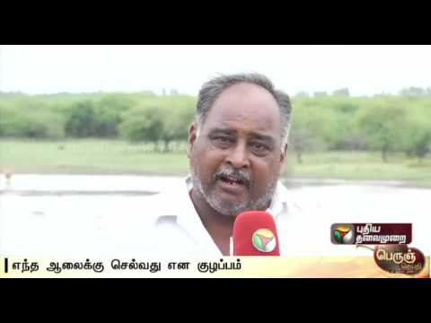 Problems-faced-by-Kancheepuram-sugarcane-farmers--Details