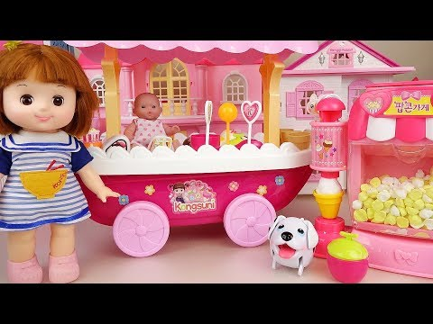 Baby doll IceCream cart car and Popcorn machine toys play