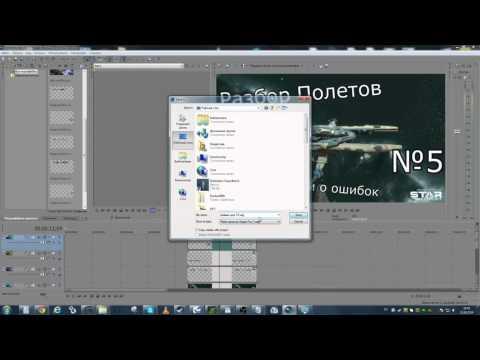 Как сделать хорошее качество в vegas pro - Vendservice.ru
