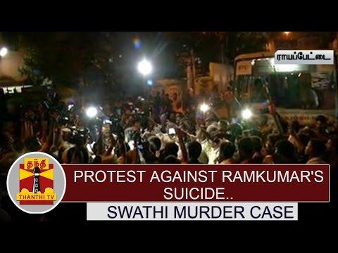 Swathi-Murder-Case--Protest-Against-Ramkumars-Suicide-Thanthi-TV