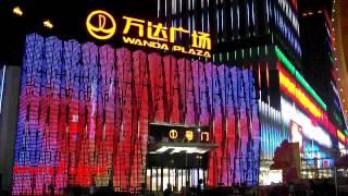 Jiangyin China  city photos : Jiangyin Wanda Mall- China