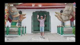 Jai Tow Gan Episode 1 - Thai TV Show
