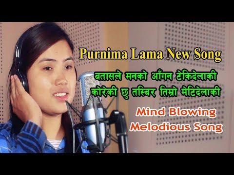 (Purnima Lama New Song 2018/2075 | BATASALE MANKO AAGAN | Janu Kambang Limbu | Raj Robert Ajnabi - Duration: 5 minutes, 8 seconds.)