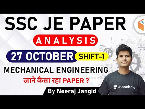 SSC JE (27 October 2020, Shift 1st) | SSC JE Exam Analysis Mechanical Engg by Neeraj Jangid