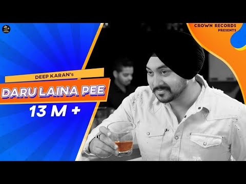 Video DARU LAINA PEE || DEEP KARAN || JASSI X || JASHAN NANARH || CROWN RECORDS || NEW PUNJABI SONG 2018 download in MP3, 3GP, MP4, WEBM, AVI, FLV January 2017