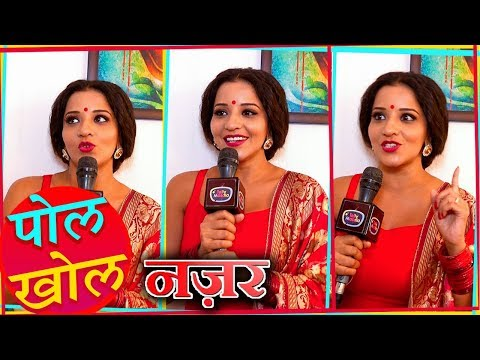 Monalisa aka Mohana Of Nazar Reveals Secret Of Sets | Pol Khol | TellyMasala