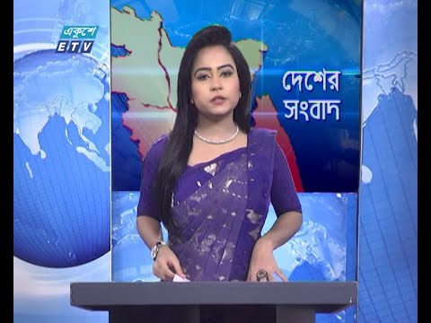 11 AM News || বেলা ১১ টার সংবাদ || 27 June 2020 || ETV News