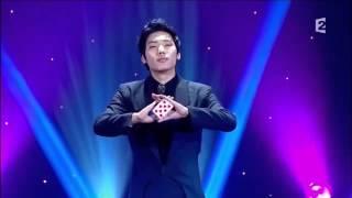 Yu ho jin el mejor mago del mundo