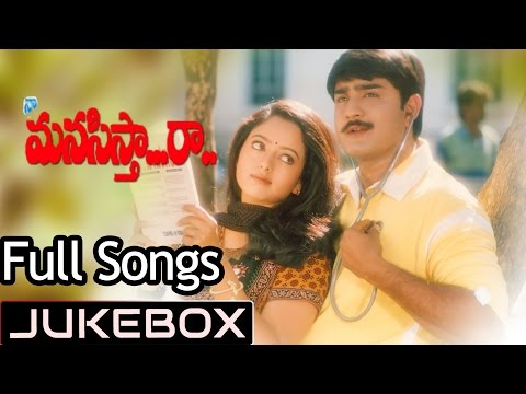 Naa Manasistha Raa (2001) Full Songs Jukebox