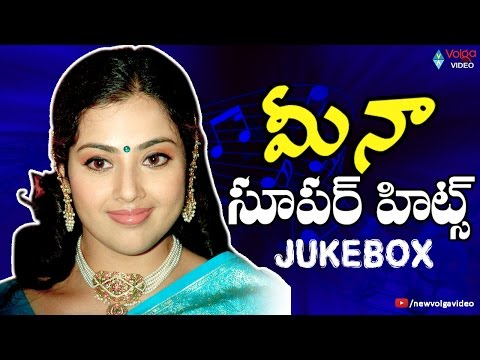 Meena Super Hit Telugu Songs - Video Songs Jukebox