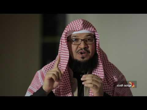 سواعد الإخاء 5 - ماذا قال الدعاة عن سواعد 5