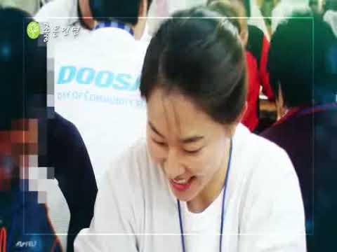 2014년 송년행사 영상