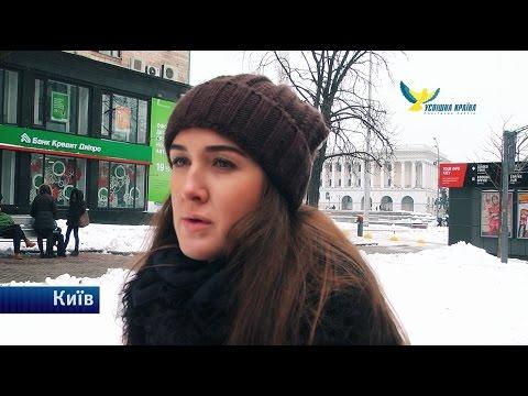 ГолосУлиц. Майдан: 3 года спустя (Киев и Ровно) - DomaVideo.Ru