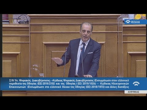 Δήλωση του Κυριάκου Βελόπουλου στη βουλή για τη θεία Κοινωνία