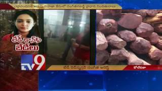 Sangeeta Chatterjee arrested in Kolkata for Red Sandalwood smuggling - TV9