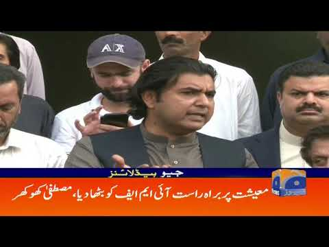 Geo Headlines - 05 PM - 05 May 2019